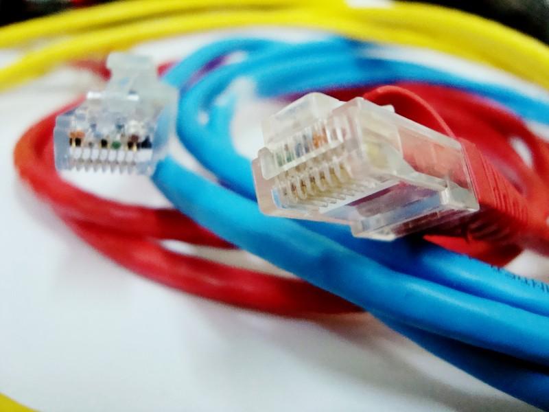 Gestión de redes